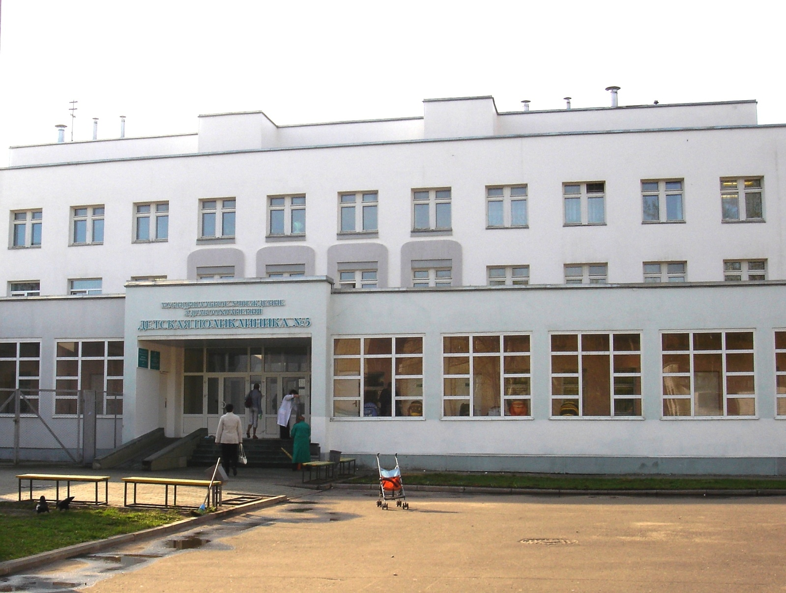 Городская клиническая больница 9 электровозная